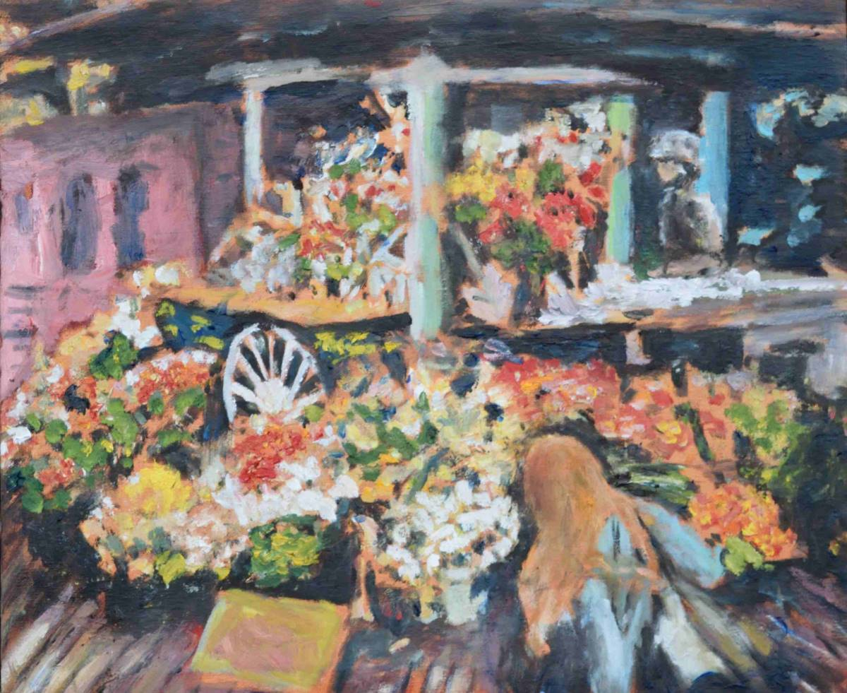 The Flower Stand Painting