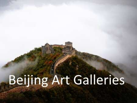 Beijing Art Galleries